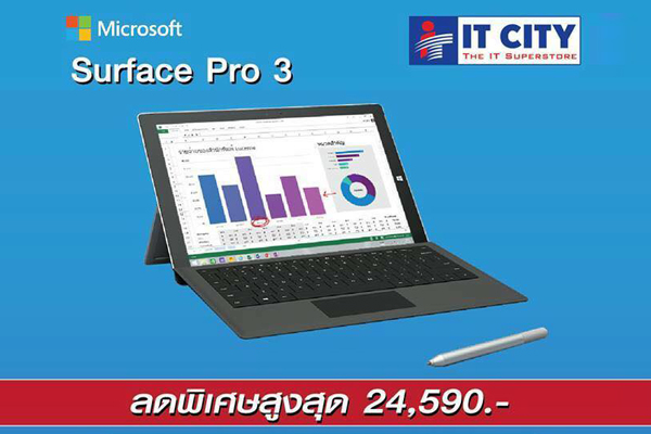 surface_itcity