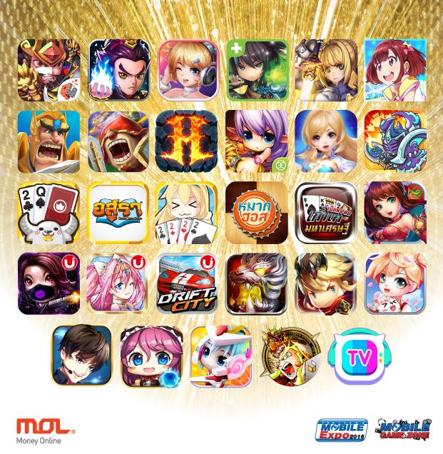 600x600_TME_Icon_bg