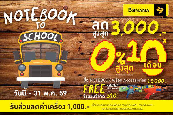NEW Notebook HOM - IT Smart Kids - Size 29.7 x 21 cm