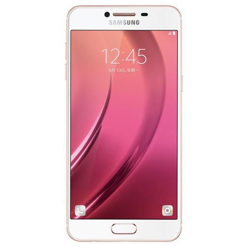 Samsung Galaxy C5_004