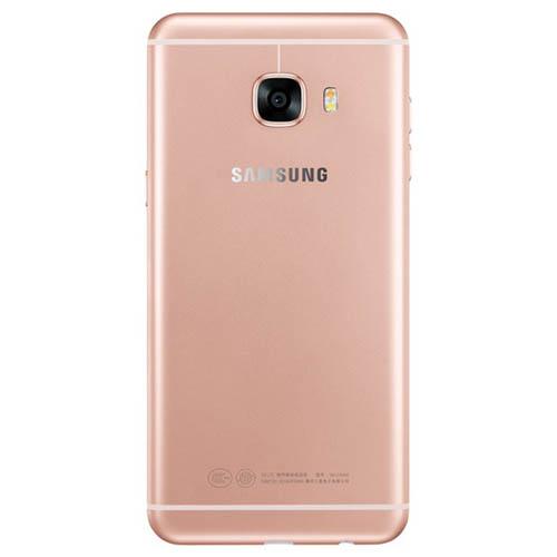 Samsung Galaxy C5_005