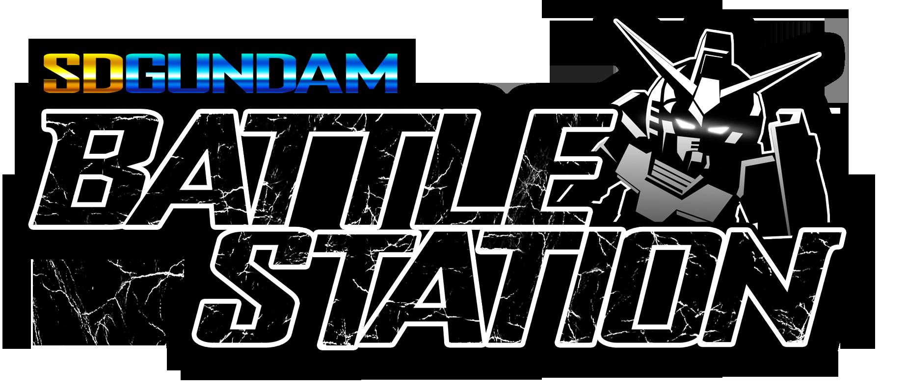 logo_Sd gundam