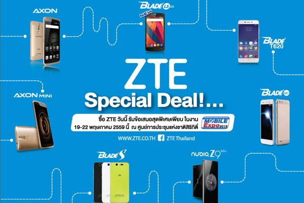zte_mobileexpo2016
