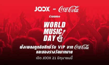 JOOX World Music Day 2016 (FINAL)