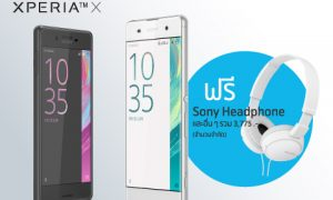 sony_xperia_banner_m_480x430_th