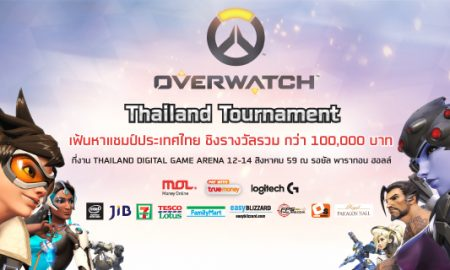 570x320_MOL_Overwatch_Thailand_Tournament_V6