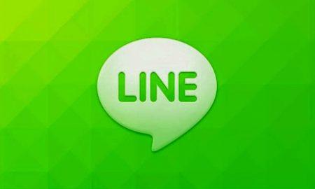 line-indir