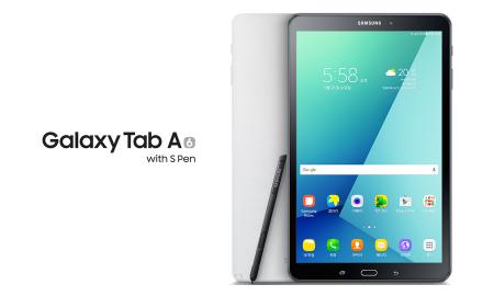 Galaxy-Tab-A-2016