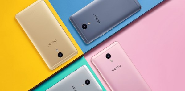 Meizu-M3-Max-goes-official-with-6-inch-display-4100mAh-battery-03