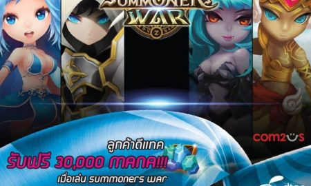 Summoners War dtac