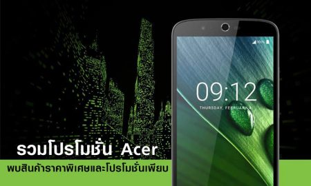 acer_Mobile Expo 2016_1