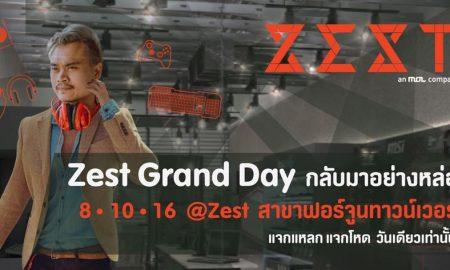 1300x685_Zest_GrandOpening