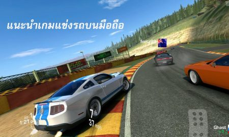Real-Racing-ios_android