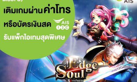 Soul Edge 3D