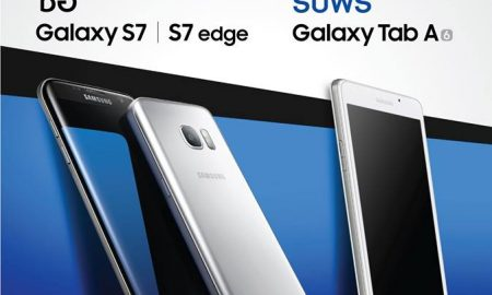 Samsung Galaxy S7 / S7edge