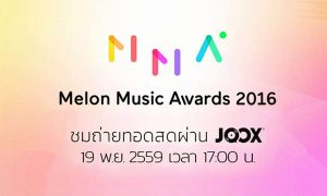 JOOX Melon Music Awards 2016 (1)