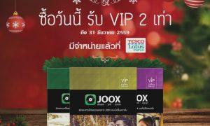 JOOX VIP Card