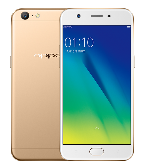 OPPO-A57-Gold