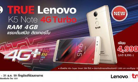 True Lenovo K5 Note 4G Turbo