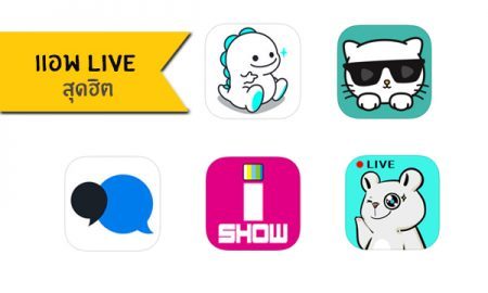 app_live_andoid_iphone