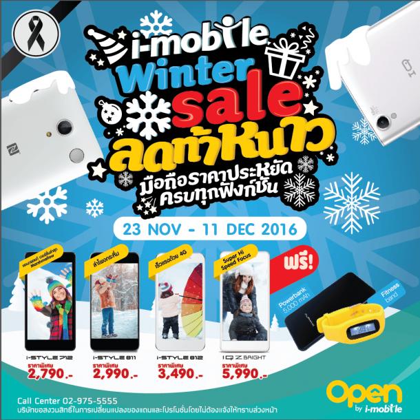 i-mobile-Winter-sale_Size-1040x1040px_23-11-Dec_Crt-610x610