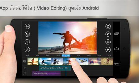 video_edit-App
