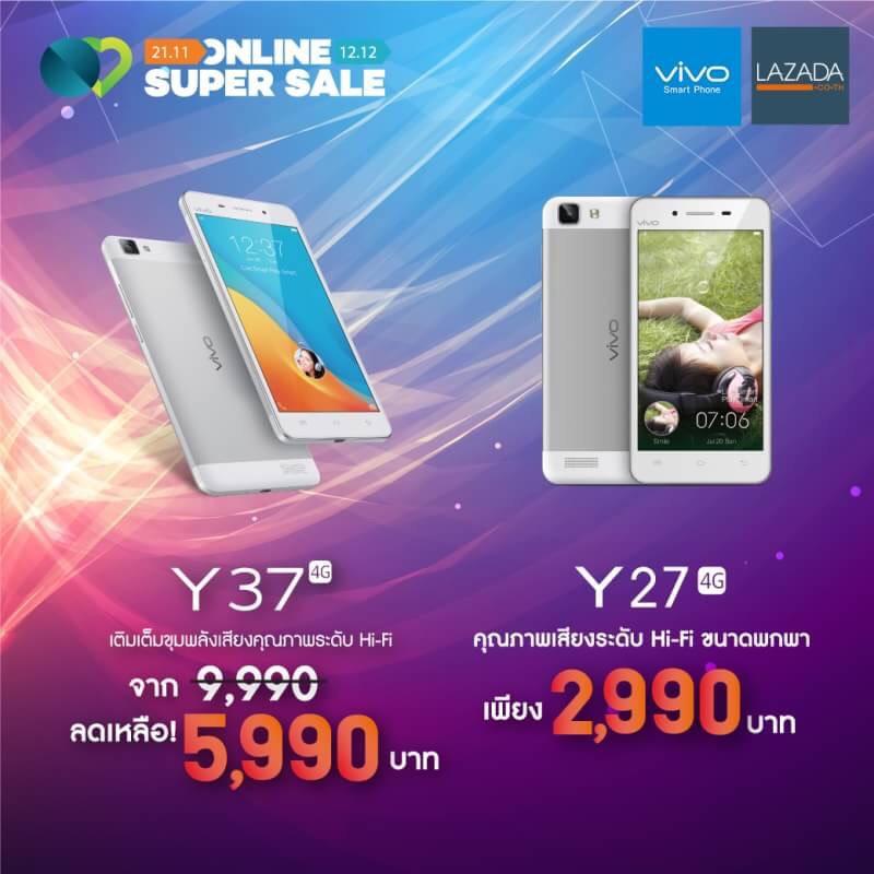 Lazada online super sale 2016