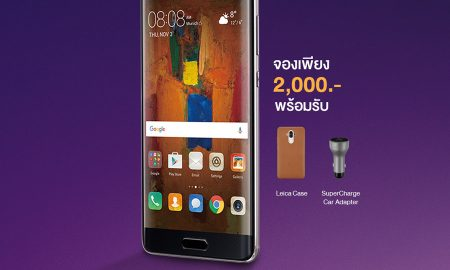 Huawei Mate 9 Pro Pre-booking