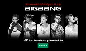 JOOX & BIGBANG live concert