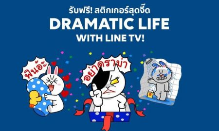 line_tv_stickerr