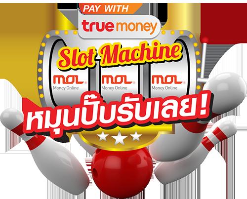 2017_true_slot_logo