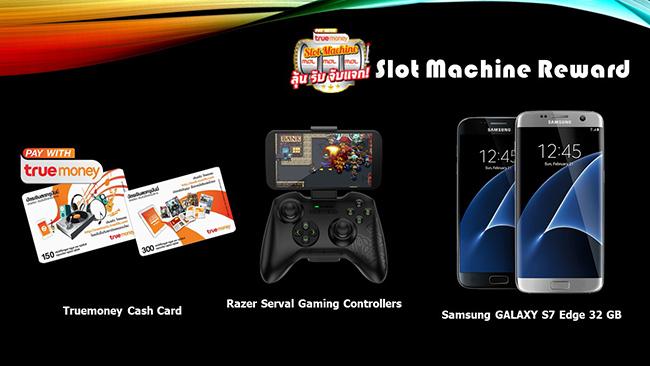 truemoney-slot-machine_lets-strike
