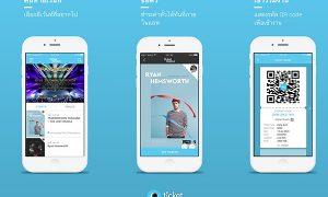 Application user guide visual - News