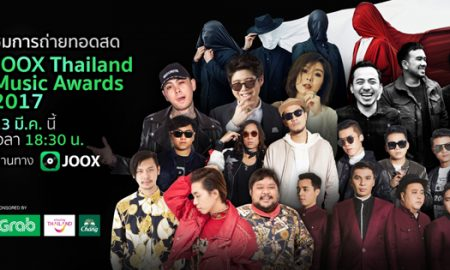JOOX FB Ads_W1200xH630 Pixel_Resize_Revise1