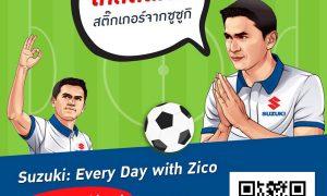 Suzuki Every Day with Zico1)