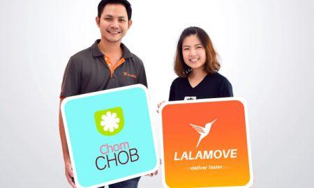 lalamove+chomCHOB 2
