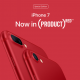 red-iphone-7-470x310@2x