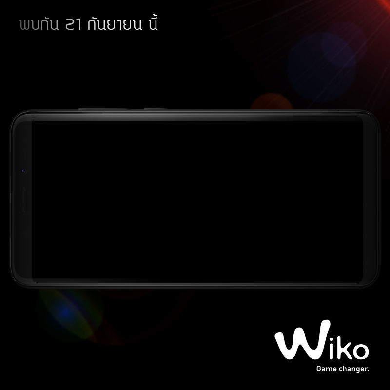 See the New Experience wih Wiko