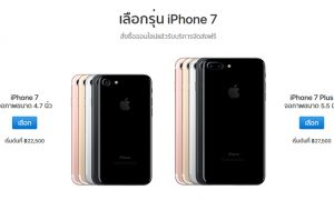 iphone7_sale