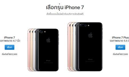 iphone7_sale