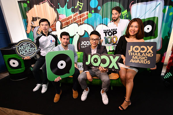JOOX 3