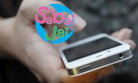 sabaijai-app-p01