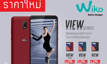 1_Wiko View Series-New Price