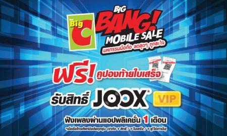JOOX x BigC Bigbang Mobile Sale