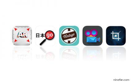 5-app-ios-recommend-iphone-ipad