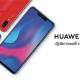 HUAWEI nova 3 Series