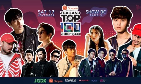 Banner_Thailand TOP 100 by JOOX 2018