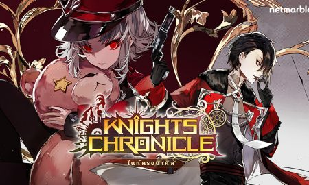 Knights Chronicle 100 Day Event