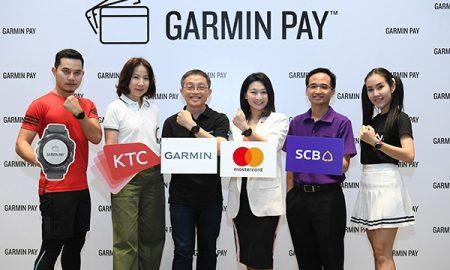 Garmin Pay X Mastercard 1