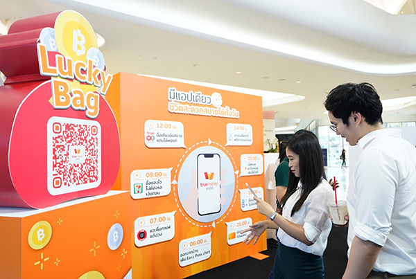 TMN Lucky Bag campaign (2)